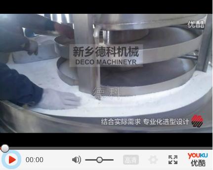 硫酸盐降温风冷提升机视频