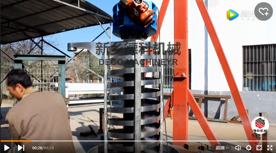 上振式螺旋提升机视频